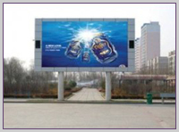 outdoor_ledscreen3
